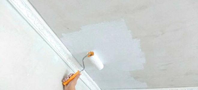 Красим потолки без разводов. Простые, но действенные советы