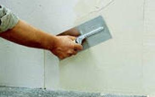 Как выровнять стены шпаклевкой?
