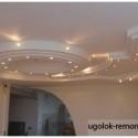 Монтаж многоуровневого потолка из гипсокартона - миниатюра